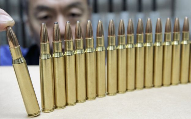 Munição em loja de armas do Japão