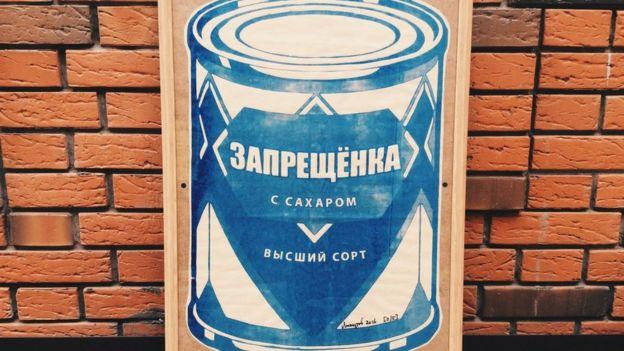 """В России за год уничтожили 7,5 тысячи тонн """"санкционных"""" продуктов - Цензор.НЕТ 7245"""