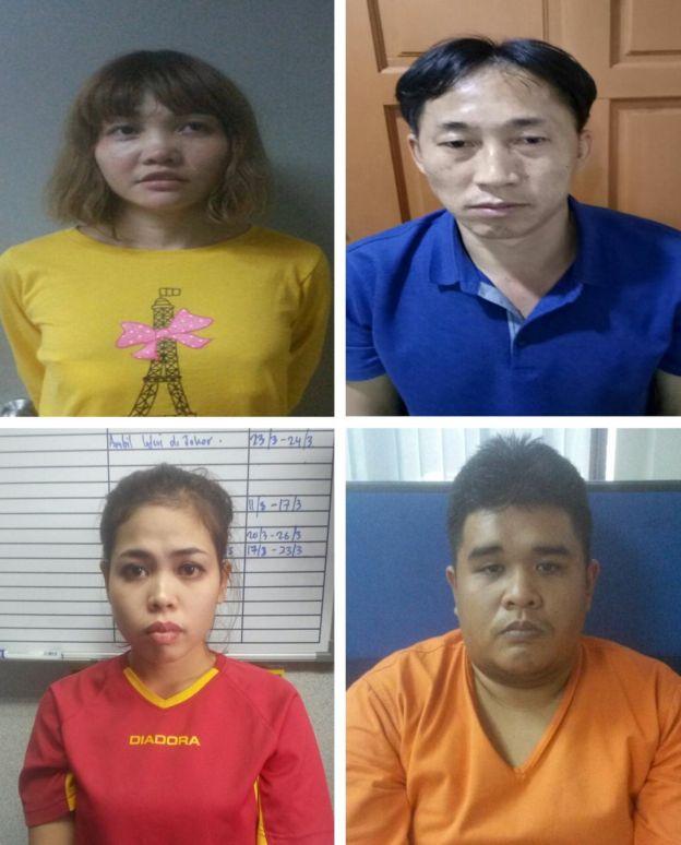 四名被捕嫌疑人的照片