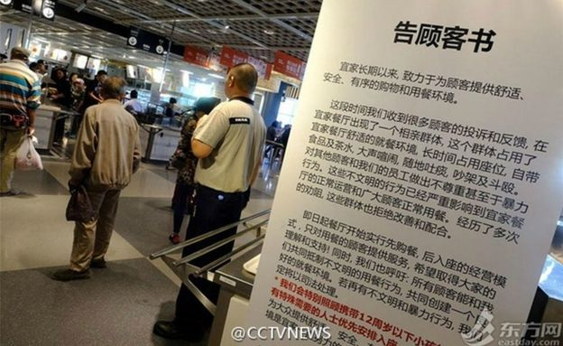 The notice posted at the entrance of Ikea's Shanghai canteen