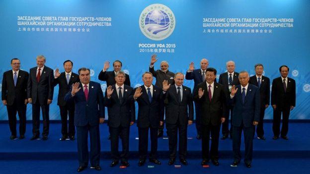 ŞİÖ'nün 2015'teki devlet başkanları zirvesi