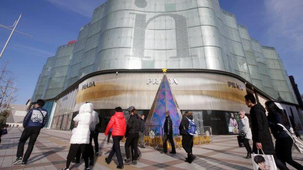 韓國在中國的樂天集團百貨商店和超市規模龐大