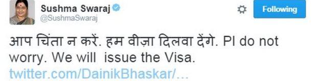 आप चिंता न करें. हम वीज़ा दिलवा देंगे. Pl do not worry. We will issue the Visa.