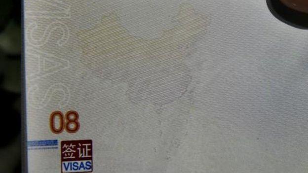 Trang hộ chiếu điện tử Trung Quôc