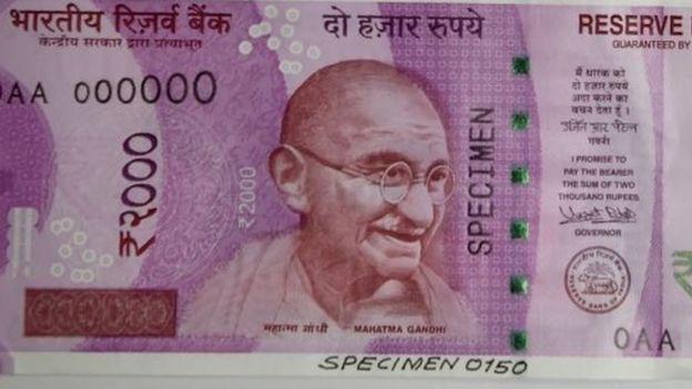 2000 का नोट