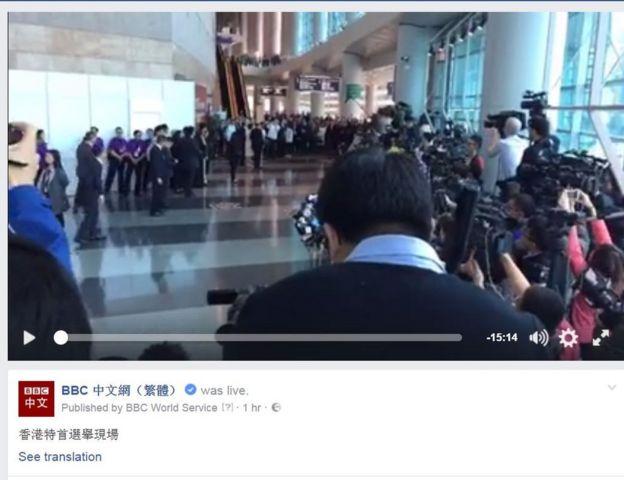 BBC中文记者叶靖斯在选举现场香港会议展览中心用