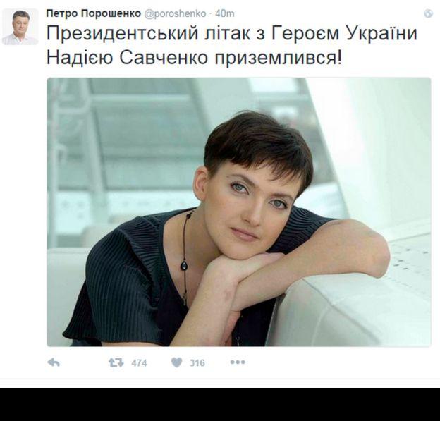 Ukrainian President Petro Poroshenko's tweet