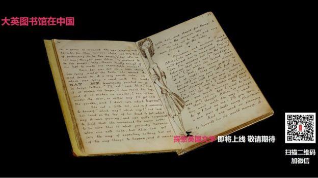 大英图书馆专门为中国读者和观众特别制作的中文网站 www.britishlibrary.cn和微信公众号