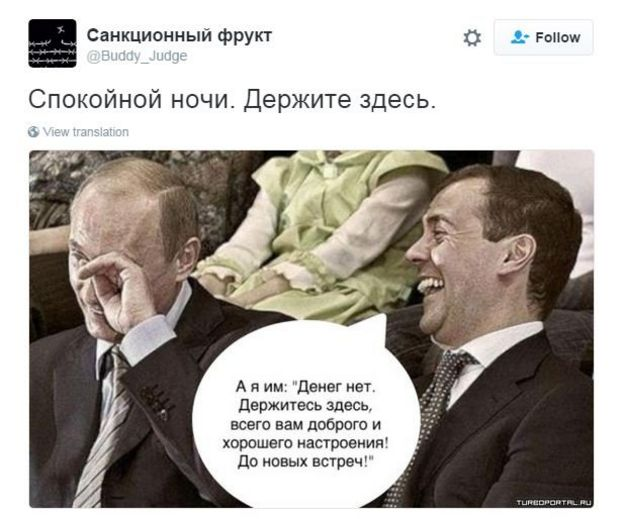 Putin and Medvedev meme