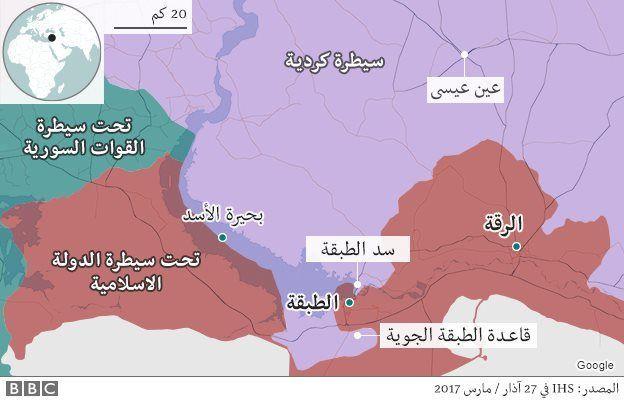 متابعة مستجدات الساحة السورية - صفحة 22 _95377180__95342752_bd509253-6114-4b35-8b61-cb9653724d03