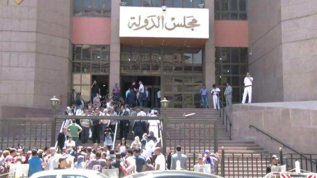 مبنى مجلس الدولة في الدقي بالجيزة