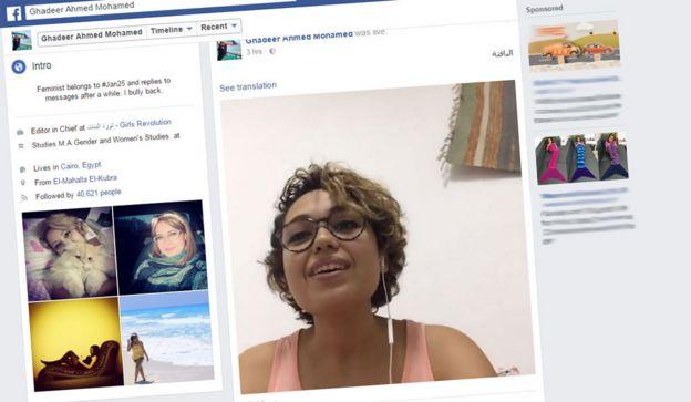 Kader'in Facebook profili