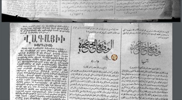 El periódico Al-Furat, fundado en 1867