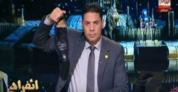 Egyptian MP