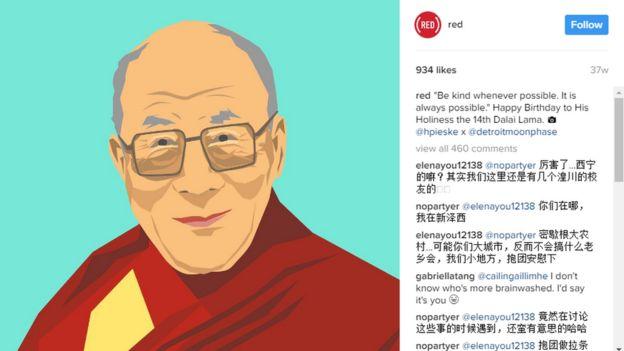 La publicación en Instagram de Red con el Dalai Lama