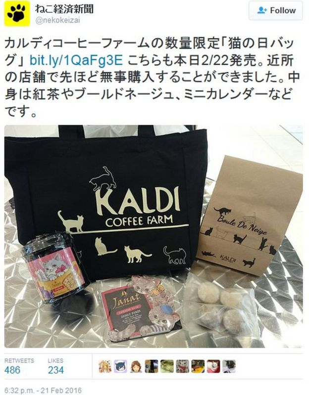 Tweet by @nekokeizai on Kaldi Coffee Farm