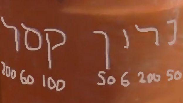 Nerón Cesar escrito en hebreo y los valores de cada letra debajo.