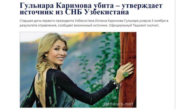 The centre1.com internet sitesi Kerimova'nın öldüğünü iddia etti.