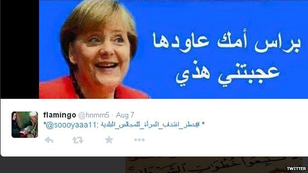 German Chancellor Angela Merkel in a Saudi tweet