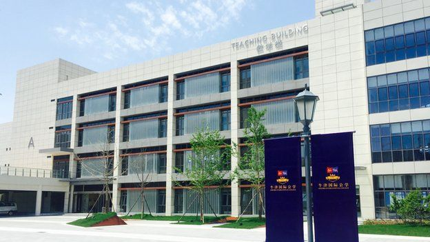 Wycombe Abbey International in Changzhou