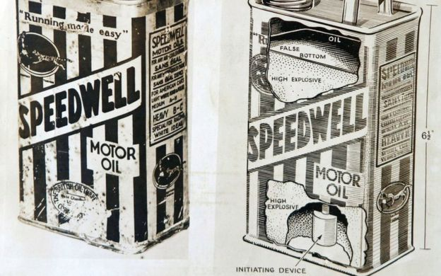 Motor oil can with concealed explosive