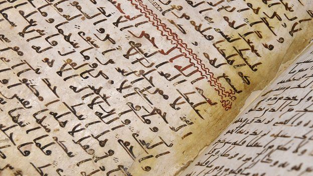 Ancient Koran in Birmingham