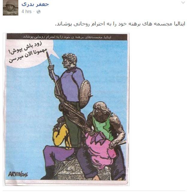 Image of a cartoon