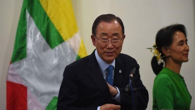UN Secretary General Ban Ki-moon and Aung San Suu Kyi in Myanmar (31 Aug 2016)