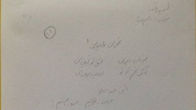 تصویری از دست خط بارق شفیعی