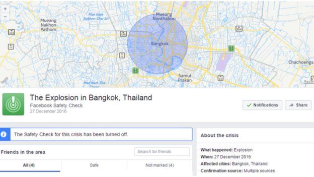 """فيسبوك يثير قلق مستخدميه بإنذار """"كاذب"""" عن انفجار في بانكوك"""