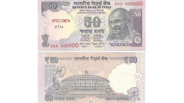 50 रुपए का नया नोट