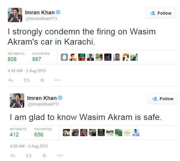 84687005 45cb0249 0428 40c8 ac8d 120460089ee5 - Shots fired at Pakistan cricketer Wasim Akram's car