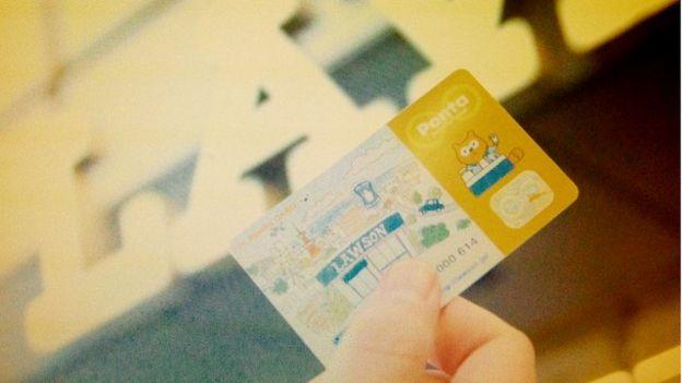 The Ponta card