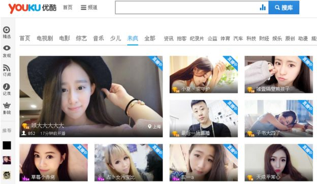 A screengrab of an index page on a Chinese live-streaming site