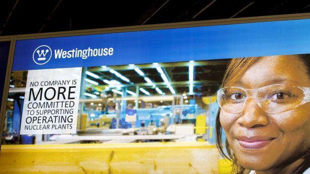 شرکت وستینگهاوس آمریکا اعلام ورشکستگی کرد