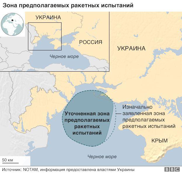Карта ракетных пусков