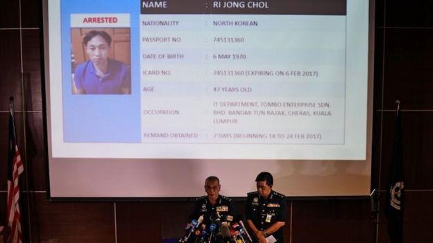 马来西亚警方举行记者招待会,公布金永男遇袭死亡事件的调查进展