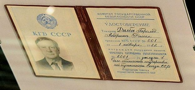 Kim Philby's KGB ID card