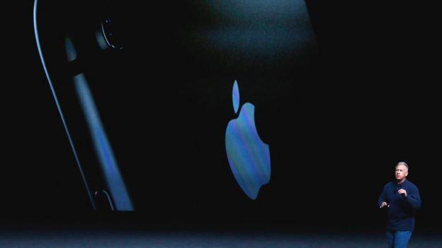 Imagen del anuncio de la presentación de iPhone 7