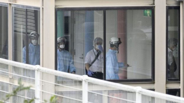 Police inside Tsukui Yamayuri-en