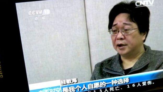 铜锣湾书店股东桂民海在央视节目认罪