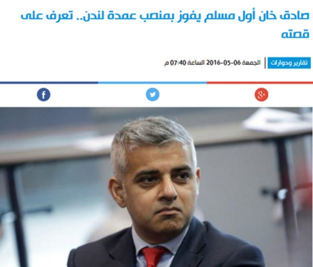 Al-Sharq newspapers article on Sadiq Khan