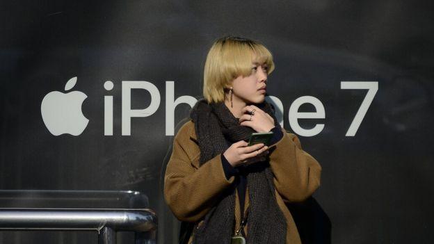 Apple en China