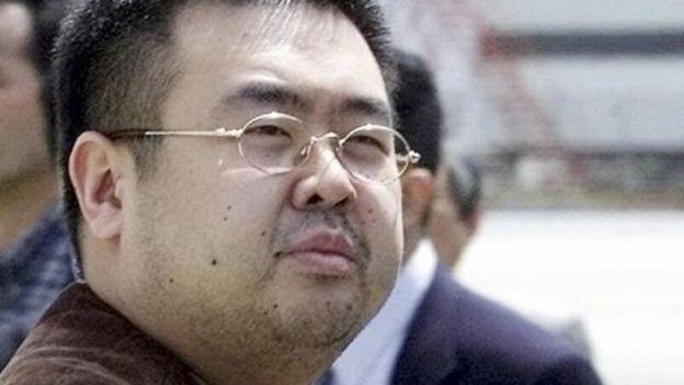 کیم جونگ -اون