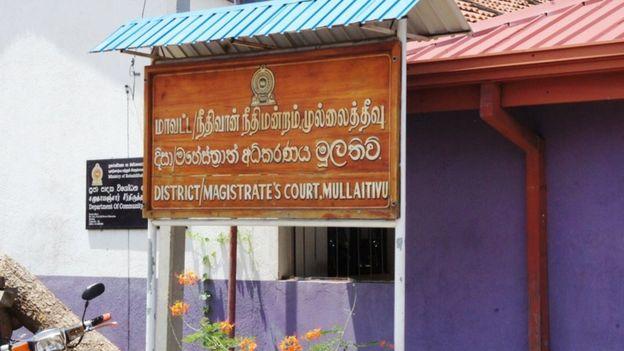 இலங்கை: காணாமல் போனவர்கள் தொடர்பான மனு மீதான விசாரணை ஒத்திவைப்பு