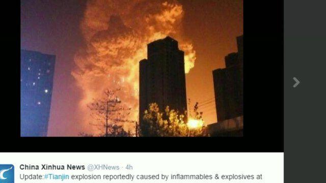 Web page from China Xinhua News