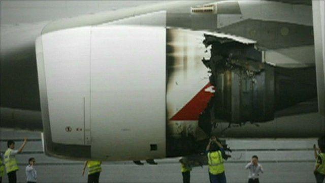 The damaged engine