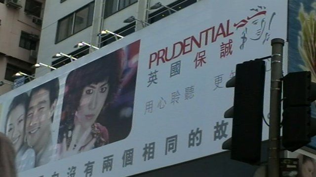 Prudential poster