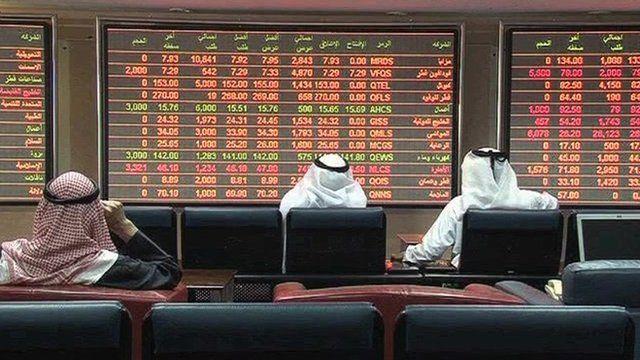 Qatar exchange