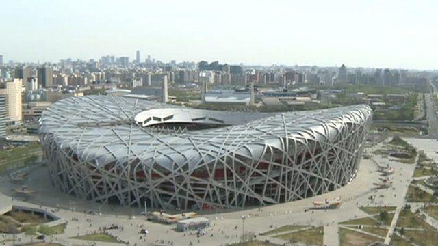 Bird's Nest Stadium